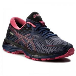 Asics Schuhe Gel-Comulus 19 G-Tx GORE-TEX T7C7N 4990 [Outlet]