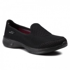 Skechers Halbschuhe Propel 14170/BBK Black [Outlet]
