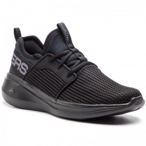 Skechers Schuhe Valor 15103/BBK Black [Outlet]