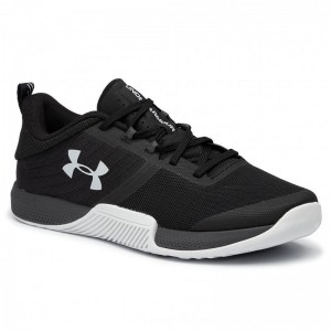 Under Armour Schuhe Ua Tribase Thrive 3021293-004 Blk [Outlet]