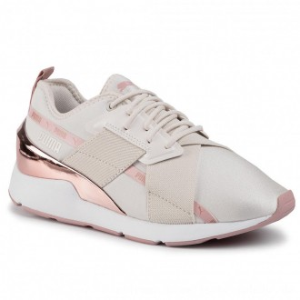 Puma Sneakers Muse X-2 Metallic Wn's 370838 03 Pastel Parchment/Rose Gold