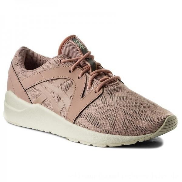 Asics Sneakers TIGER Gel-Lyte Komachi HN7N9 Evening Sand/Evening Sand 1717 [Outlet]