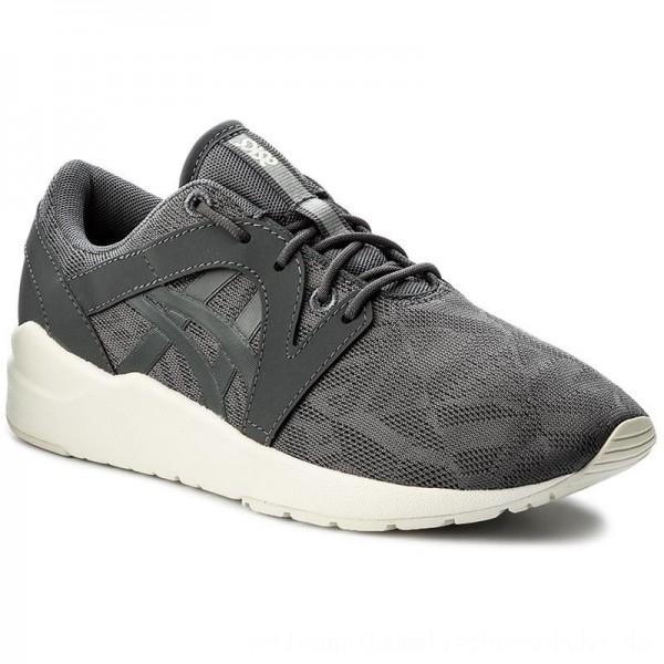 Asics Sneakers TIGER Gel-Lyte Komachi HN7N9 Carbon/Carbon 9797 [Outlet]