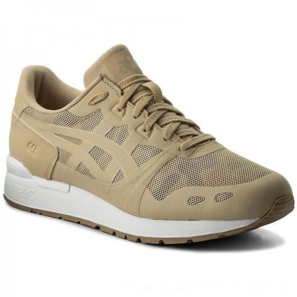 Asics Sneakers TIGER Gel-Lyte Ns H8K3N Marzipan/Marzipan 0505 [Sale]