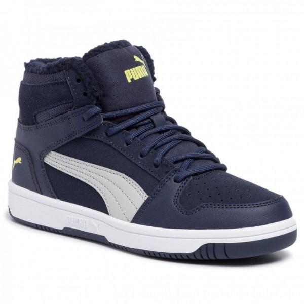 Puma Sneakers Rebound Layup Fur SD Jr 370497 03 Yellow/Wht [Outlet]