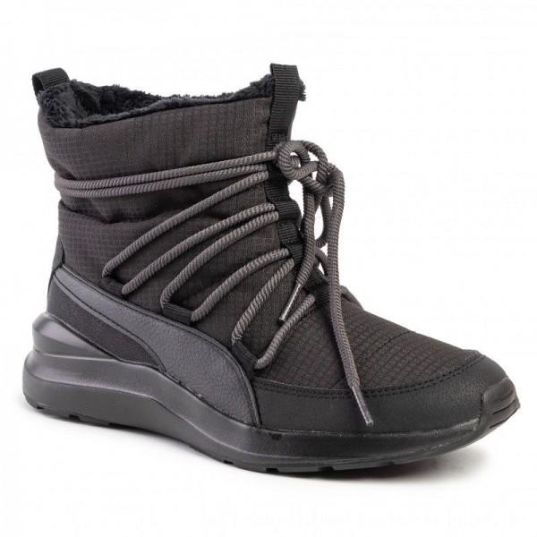 Puma Sneakers Adela Winter Boot 36986201 01 Black/Bridal Rose [Outlet]