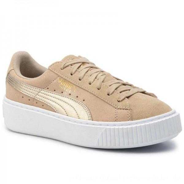 Puma Sneakers Suede Platform Bubble Wn's 364594 Safari/Safari [Sale]