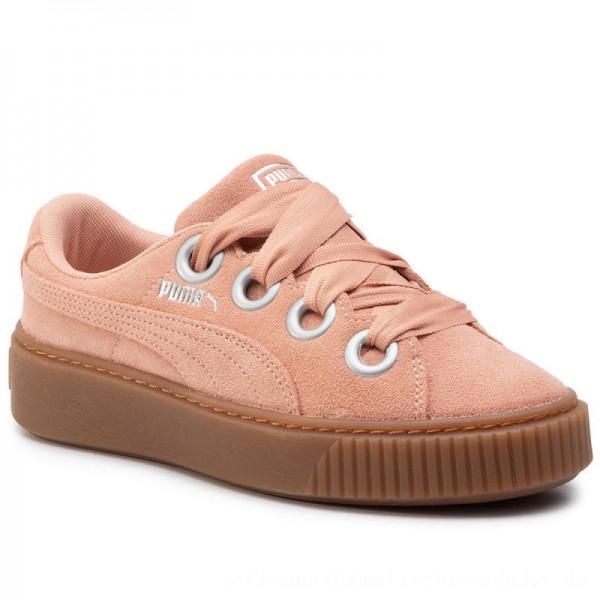 Puma Sneakers Platform Kiss Suede 366461 03 Peach Beige/Puma Silver [Outlet]